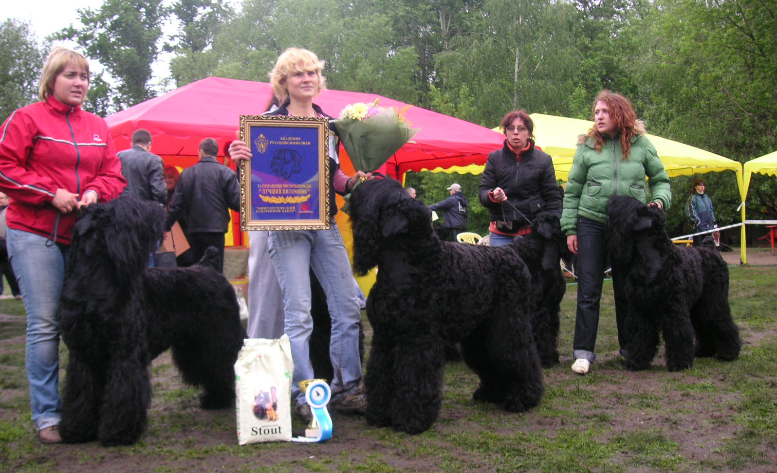 """Dog Show 2017 Winners >> Kennel of Black Russian Terrier """"Zolotoy Grad"""" - Our Awards"""